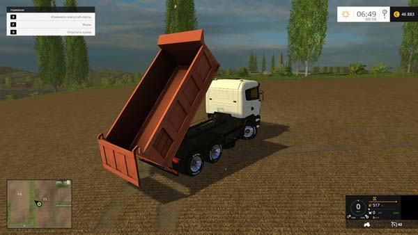 Scania tipper