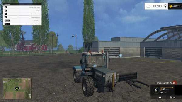 HTZ T 150 Tractor and Blade